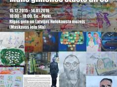 """Izstāde """"Mans ģimenes stāsts un es"""" Rīgas Geto muzejā"""