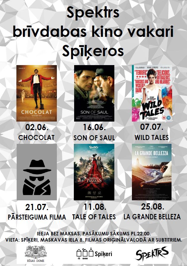 Brivdabas kino Spektrs Spikeri 2016