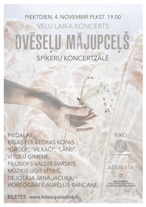 afisa-dveseles_majupcels