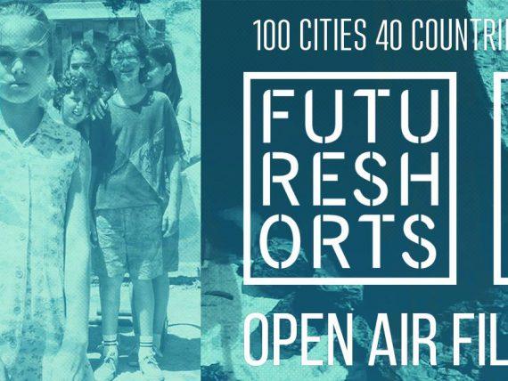 Фестиваль международного короткометражного кино Future Shorts Film Festival c летней программой